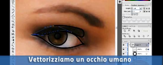Vettorizziamo un occhio umano con Illustrator