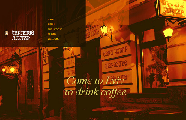05-lviv-fullscreen-photo-coffee-shop