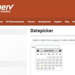 impostare-un-intervallo-dinamico-di-date-con-jquery-ui-datapicker